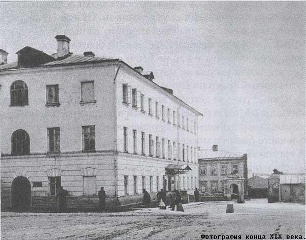 Фото графия конца хiх века